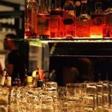 Bar Amano