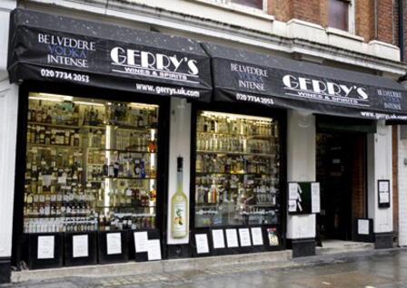 Gerry's Wines & Spirits image 1