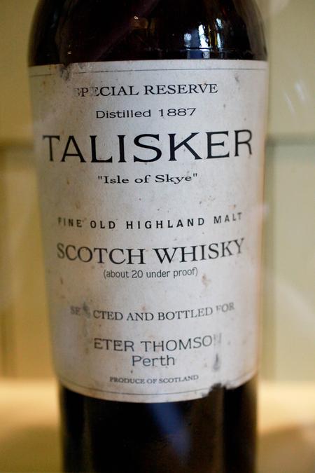 Talisker Distillery image 2