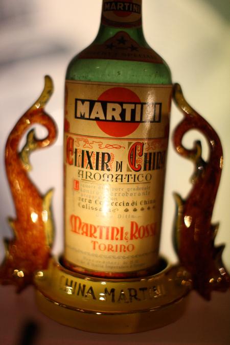Martini & Rossi S.p.A. image 1