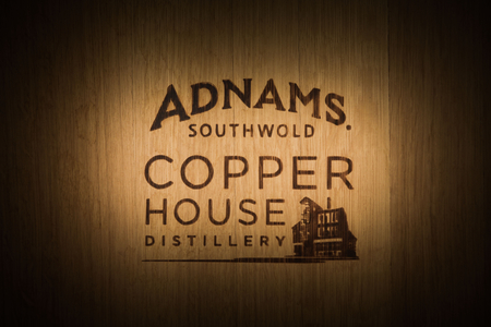 Adnams Sole Bay Brewery & Copper House Distillery image 7