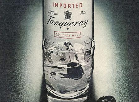 Cameronbridge Gin Distillery (Tanqueray Gordon) image 1