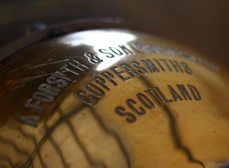 Auchentoshan Distillery image 8