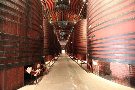 Distillerie Henri-Louis Pernod (Caves Byrrh) image 1