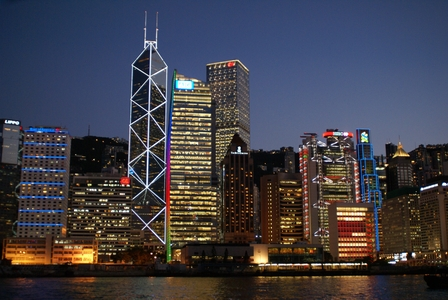 Hong Kong city and bar guide image 1