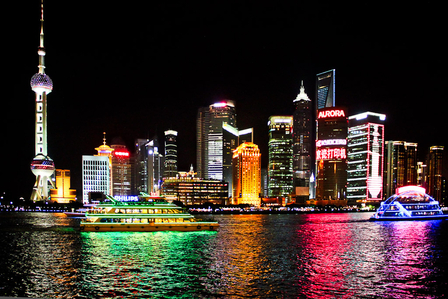 Shanghai City Guide image 1