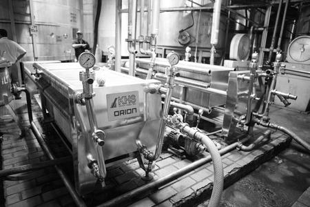 Destilerias Unidas S.A. (DUSA) - The Diplomatico Distillery image 23