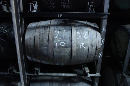 Destilerias Unidas S.A. (DUSA) - The Diplomatico Distillery image 10