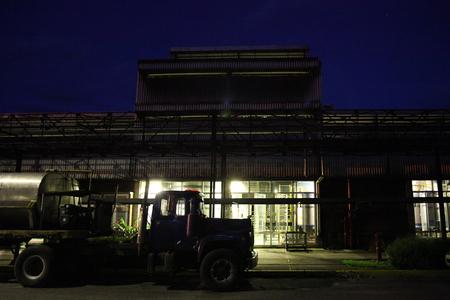 Destilerias Unidas S.A. (DUSA) - The Diplomatico Distillery image 28