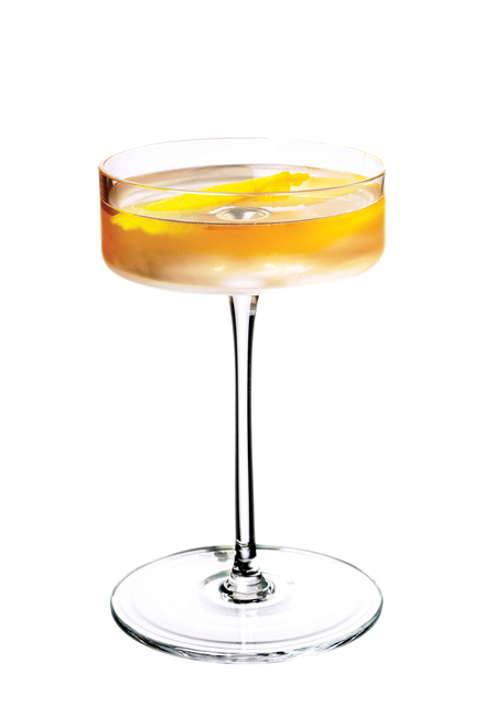 Golf Cocktail image