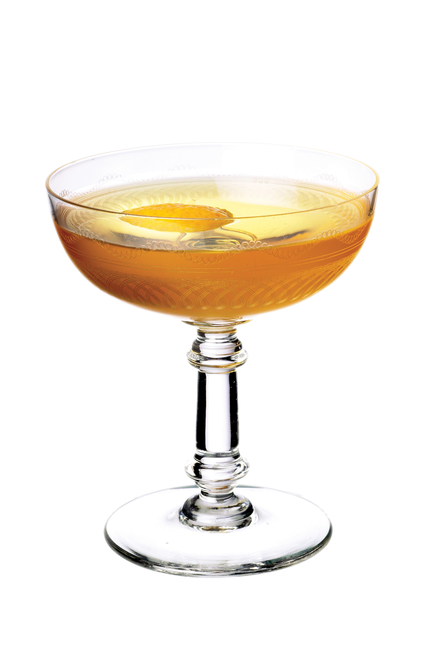 Knickerbocker Martini image