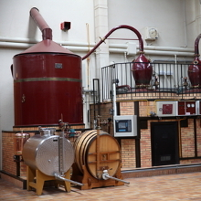 Cognac Martell (Société Martell & Co SA) image
