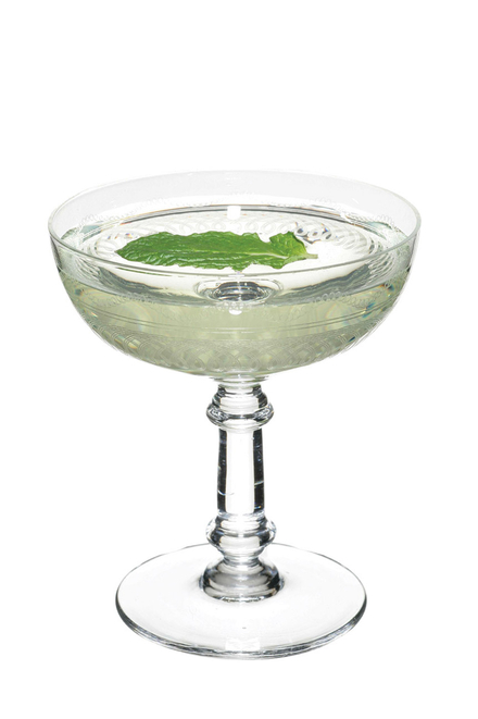 Emerald Martini image