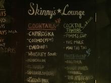 Skinny's Lounge image
