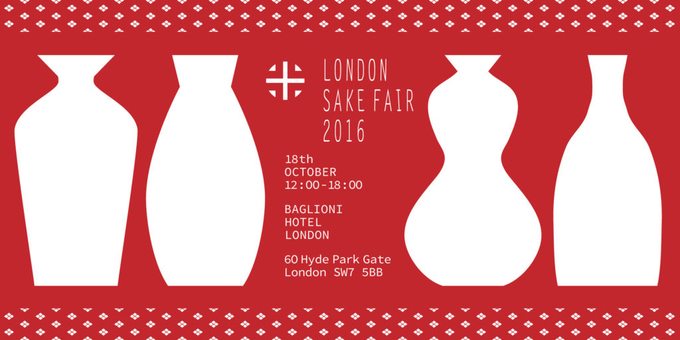 London Sake Fair image 1