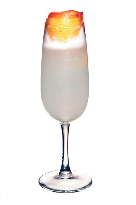 Vanilla Vodka Sour image