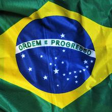 Brazilian Independence Day image