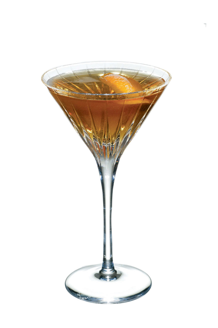 Pall Mall Martini image