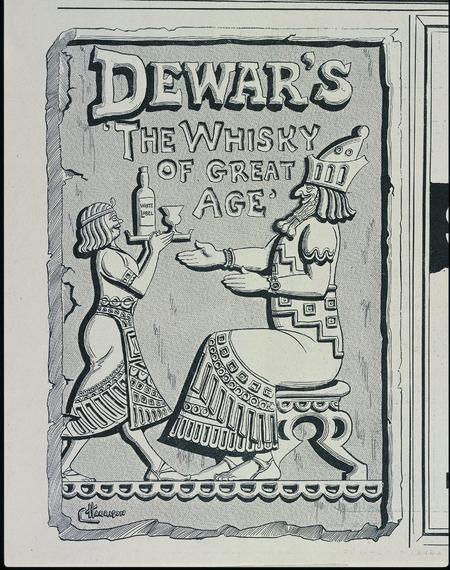 John Dewar and Sons Ltd image 2