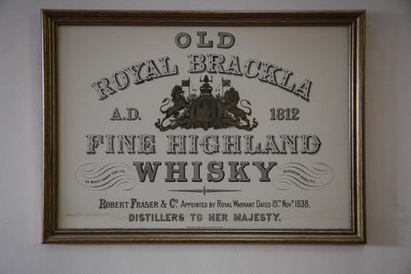 Royal Brackla Distillery image 1