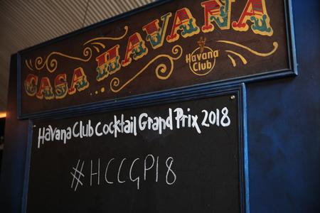 Havana Club 5